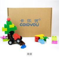 儿童礼品益智拼接积木组装拼插拼装积木玩具 大颗粒积木套装