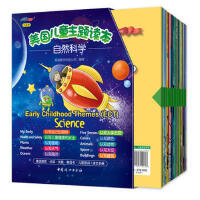 【全30册+儿歌译文1册+学习卡82张+光盘1张】美国儿童主题读本 自然科学 可点读百科全书 4-8