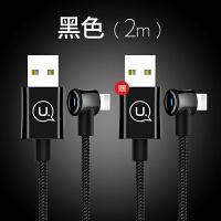 苹果数据线iphonex充电器线6s手机6加长2米7快充X车载8多功能plus弯头ipad2自动断电 [2代智能断电-