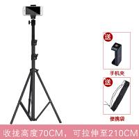 手机三脚架子三角支架便携户外直播快手主播多功能拍摄影拍照录像