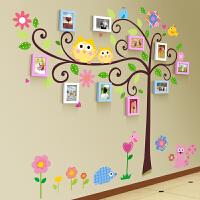 御目 照片墙 客厅卧室10框动物乐园实木组合相框挂墙儿童饰品房间幼儿园墙面装饰照片墙