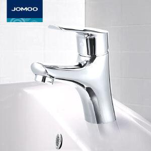 【限时直降】九牧(JOMOO)卫浴面盆精铜冷热单把单孔洗手水龙头32283