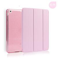 苹果平板ipad2/3/4保护套A1458 A1430 A1395皮套超薄全包软壳硅胶 ipad2/3/4 粉色
