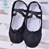 201908220559144702019年春夏新款儿童中国舞蹈鞋软底芭蕾舞鞋猫爪鞋女体操瑜伽练功鞋帆布跳舞鞋男形体鞋