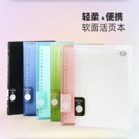 本木/创意活页本 韩国简约学生笔记本文具记事日记本子26孔B5