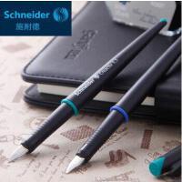 Schneider施耐德 美术美工钢笔套装 艺术钢笔 1.1/1.5mm 蓝色