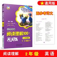 小学英语阅读理解100+ 天天练 二年级上下册 小学2年级英语阅读理解能力提高训练 英语专项训练同步练习册 英语短文阅