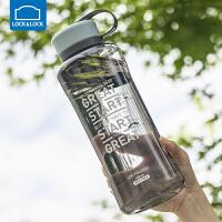 乐扣乐扣塑料水杯简约便携式运动水壶健身超大容量旅行户外杯子