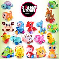 【支持礼品卡】 章鱼塑料婴幼儿童发条玩具青蛙0-1-2岁爬行宝宝益智小车动物铁皮 7od