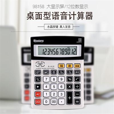 晨光 标朗大屏幕大按键计算器ADG98158 办公语音时间计算机 单个