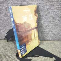 正版现货 Lonely Planet 孤独星球:浙江(2015版)-正版收藏书