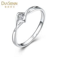 DIASENN/德诚珠宝18K金白色钻石戒指女方块形正品珠宝饰品结婚新款首饰