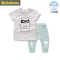 巴拉巴拉儿童短袖套装男婴童宝宝2017夏季新款T恤新生儿两件套男