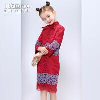 儿童礼服旗袍宝宝女童秋冬季长袖走秀表演小主持人演出服