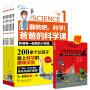 【科学课程】翻转吧,科学!爸爸的科学课:全8册 火星人俱乐部 科普百科书籍科学课教程书籍儿童教辅书籍