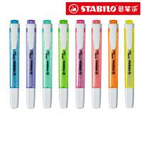 STABILO德国思笔乐乐酷彩色荧光标记笔记号笔办公学生用275 单支装/5支装