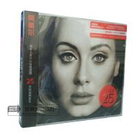 原装正版 阿黛尔 Adele 25(CD)正版 音乐CD 车载CD