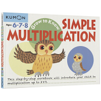 Kumon Grow to Know Simple Multiplication Ages 6 7 8 公文式教育 幼