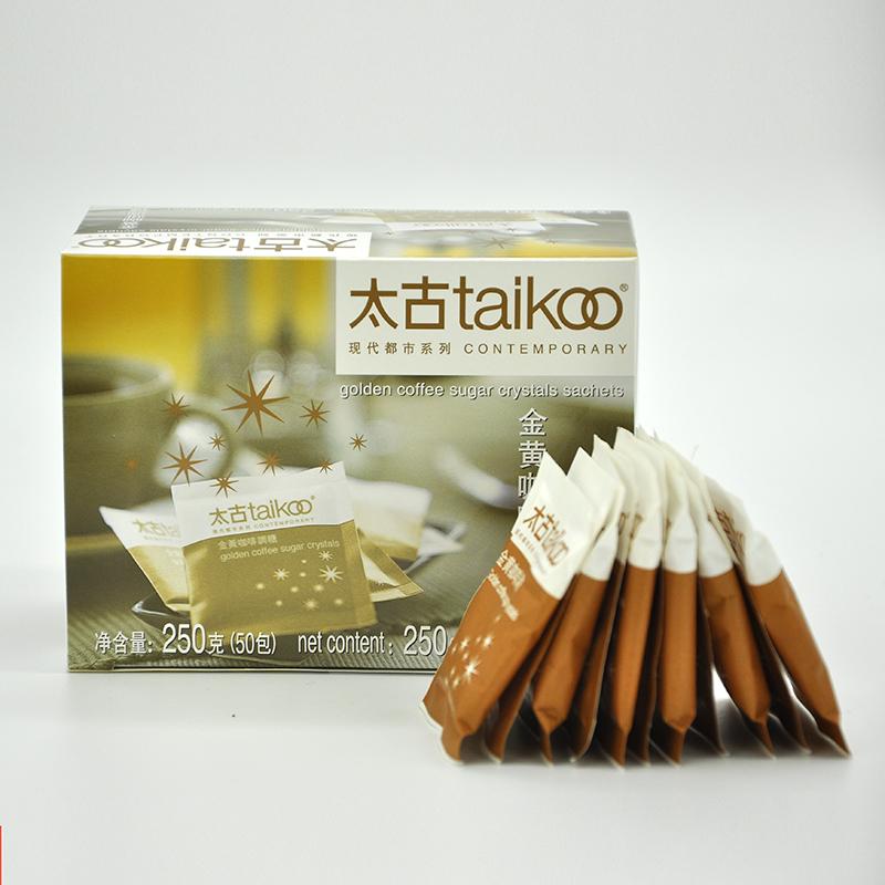Taikoo/太古 金黄咖啡调糖包 赤砂糖黄糖包咖啡调糖伴侣5gX50盒装 独立包装 咖啡伴侣 卫生方便