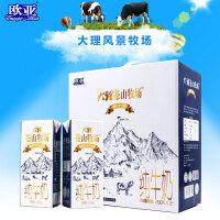 欧亚牛奶大理苍山牧场全脂纯牛奶250g*12盒礼盒装早餐整箱