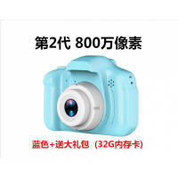 小小照相机 儿童相机趣味玩具照相机摄像机可拍照小小摄影家仿真单反自拍