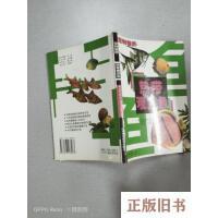 【二手旧书8成新】热带观赏鱼