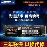 【支持礼品卡支付】Samsung/三星960EVO M.2/NGFF PCIE NVME SSD固态硬盘250G 非2