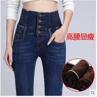 新款弹力显瘦长裤女式紧腰小脚铅笔裤 带绒牛仔裤女加绒加厚高腰裤