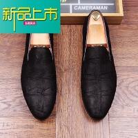 新品上市新款皮鞋男士尖头休闲鞋韩版一脚蹬个性单鞋型师潮鞋内增高 【黑色 增高版】