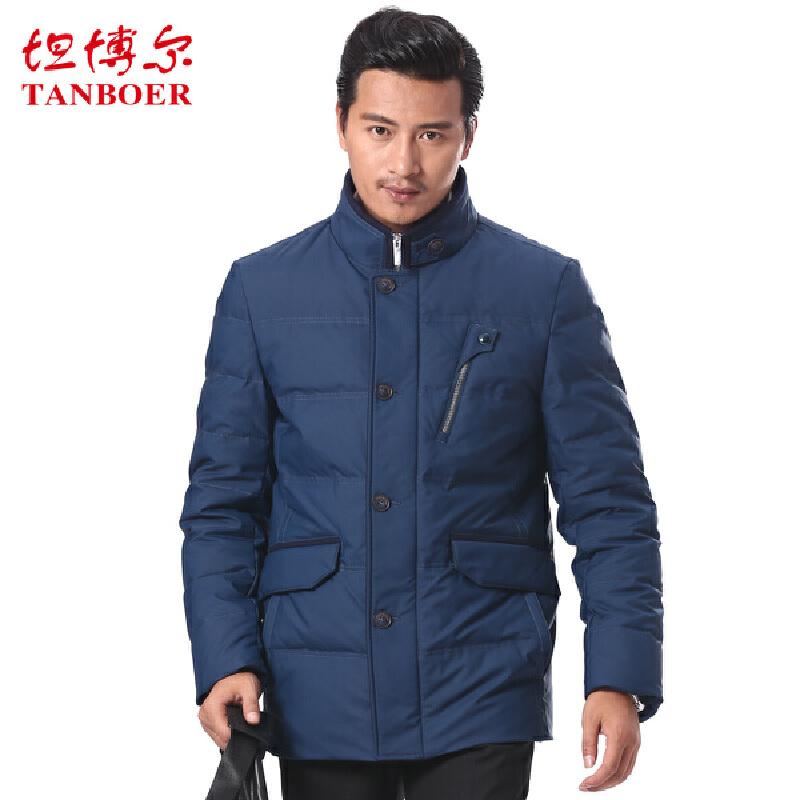 坦博尔冬季时尚轻薄羽绒服TA8655