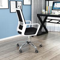 电竞桌椅电脑台式桌网吧炫酷简易游戏用桌子用桌一体桌套装