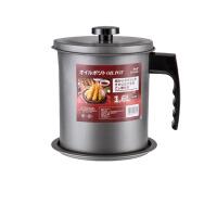 厨房防漏出口带不锈钢过滤网油壶家用大号装油罐