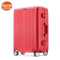 2018新款铝框拉杆箱万向轮旅行箱男女商务行李箱登机箱20英寸 20寸