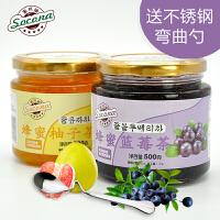 送弯曲勺 Socona蜂蜜柚子茶500g+蓝莓茶500g韩国风味水果酱冲饮品
