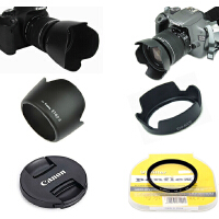 EOS 1200D 1300D相机配件18-55 55-250mm 遮光罩+UV镜+镜头盖 1200D/1300D 双