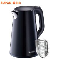【苏宁易购】SUPOR/苏泊尔 SWF17E20C电热水壶304不锈钢食品级烧开水壶保温