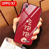oppo r7plus手机壳玻璃R7s全包oppo r7s保护套硅胶R7 Plusm防摔 oppo r7-吃饱饱