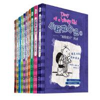 小屁孩日记(1~10,全10册)套装――令人爆笑的另类日记(《纽约时报》畅销书榜连续上榜114周,在美国狂销热卖470