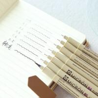日本文具 SAKURA樱花XSDK 针管笔 漫画 设计 绘图 勾线笔 练字笔