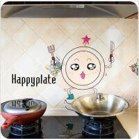 厨房透明防油贴纸防水灶台自粘帖纸防墙贴