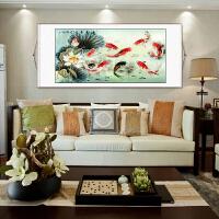 客厅装饰画横幅国画九鱼图聚财卷轴挂画连年有余招财字画风水画