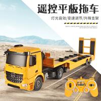 大型工程车搬运车玩具模型超大号遥控车儿童电动遥控平板拖车
