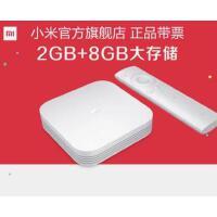 【支持礼品卡】Xiaomi/小米 小米盒子3 增强版家用无线网络有线电视机顶盒播放器