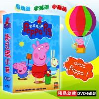 粉红猪小妹小猪佩奇第一季儿童宝宝英语早教启蒙动画教材DVD碟片