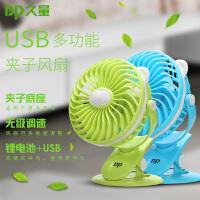 包邮久量迷你小风扇USB可充电 办公室微型夹式学生宿舍便携电风扇