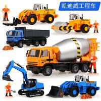 凯迪威合金工程车模型玩具套装儿童挖掘机翻斗车搅拌车压路机男孩