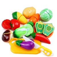 育儿宝 过家家玩具 幼儿宝宝2-6岁厨房切切乐蔬菜水果厨房男孩女孩餐具做饭亲子游戏套装儿童玩具用品