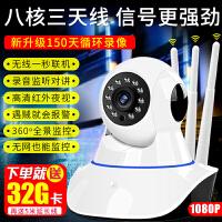 无线wifi智能网络远程手机高清夜视家用探头监控器套装室外 1 1080p