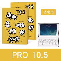 iPad2019新款Pro11苹果无线蓝牙键盘平板电脑10.5英寸air3超薄9.7寸防摔智能保护套 黄底动物【Pro