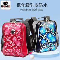 【台湾进口】2017新款台湾unme书包小学生儿童书包女童包包1-3年级男童背包潮